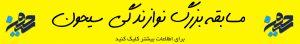 تصویر نوشته